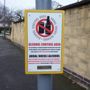 Anti-Social Behaviour Signs